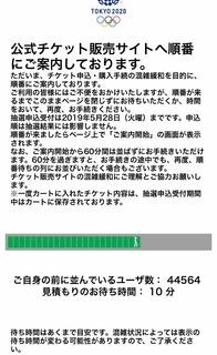 31799CFC-2C1D-49BD-BC3F-92C0F849A417.jpeg